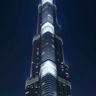 Burj by night
