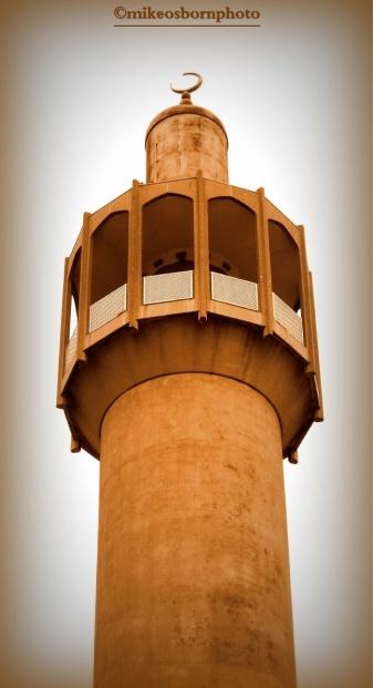 Sepia minaret