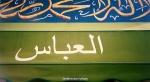 Acton Arabic