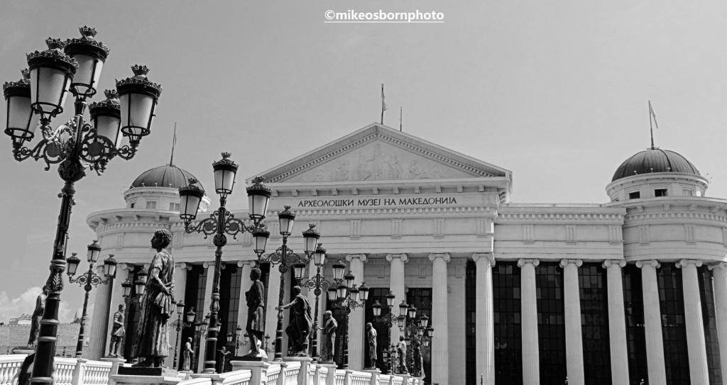 Museum of Archaeology, Skopje