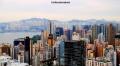 Cluster of buildings on Hong Kong Island
