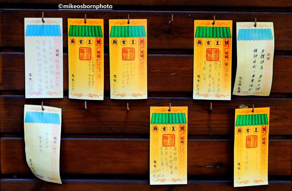 Prayer notes at a Hong Kong temple