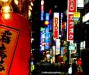 Neon lights in Shimbasi, Tokyo