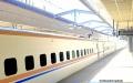 Japanese bullet train or shinkansen