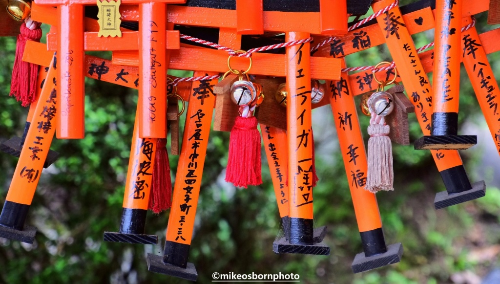 Little red torii gates at Fushimi Inari Taisha shrine, Kyoto, Japan