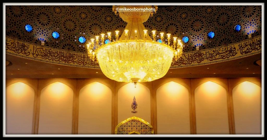 Regents Park mosque, London